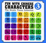Fun with Chinese Characters: Characte...