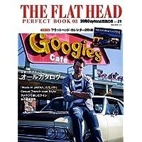 THE FLAT HEAD 表紙画像