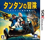 The Adventures of Tintin: The Game [Japan Import]