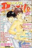 RuTiLe (ルチル) 2011年 11月号 [雑誌]