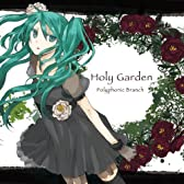 Holy Garden
