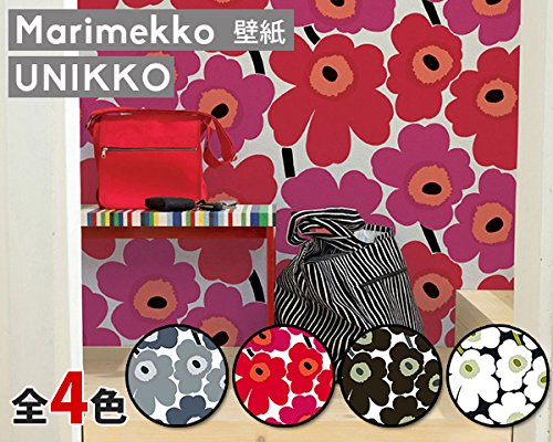 13071-marimekko-fiori-astratti-rosa-carta-da-parati-galerie