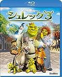 シュレック3[Blu-ray/ブルーレイ]