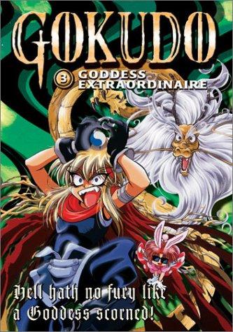 Gokudo: Goddess Extradonaire [DVD] [Import]