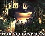 東京デーモン