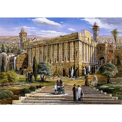 "Jet 1000 Piece Jigsaw Puzzle Ma'arat Hamachpela 20"" X 28"" Hebron the Tomb of the Patriarchs and Matriarchs"