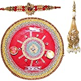 Handcrafted Ganesha Design Steel Pooja Thali Gift With Single Fancy Rakhi & Designer Lumba For Bhabhi For Rakhi Rakshabandhan - B073RKGFPF