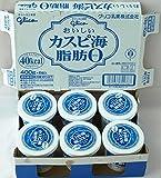 グリコGlico おいしいカスピ海 プレーンヨーグルト 脂肪0ゼロ 400g×6個入