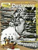 Web Designing (ウェブデザイニング) 2013年 04月号 [雑誌]