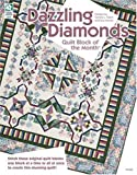 img - for Dazzling Diamonds Quilt Block of the Month 141265 book / textbook / text book
