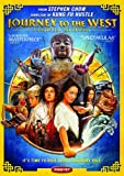 Journey to the West (Sous-titres français)