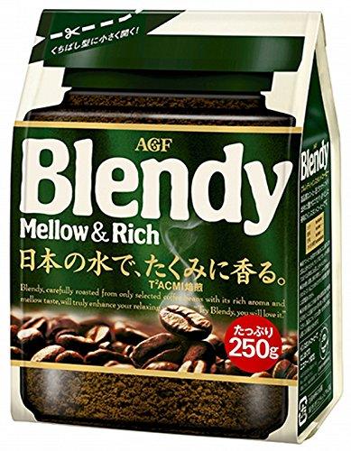 ブレンディ インスタントコーヒー 袋250g