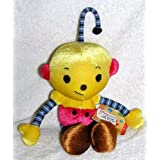 "Disney 8"" Rolie Polie Olie Mini Bean Bag Plush Doll"