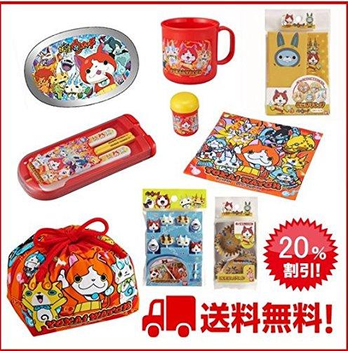 yokai-watch-lunch-box-dx-8-piece-set-chopsticks-cup-included-bento-box