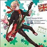 �إ��ꥢ ����饯����CD Vol.4 �����ꥹ