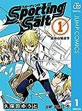 Sporting Salt 1 (ジャンプコミックスDIGITAL)