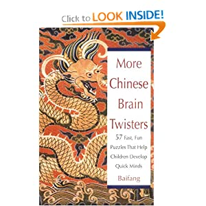 More Chinese Brain Twisters: 57 Fast, Fun Puzzles That Help Children Develop Quick Minds Baifang