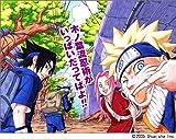 NARUTO ―ナルト― 集英社コミックカレンダー2006 ([カレンダー])