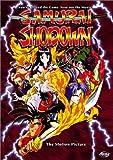 echange, troc Samurai Shodown: Motion Picture [Import USA Zone 1]