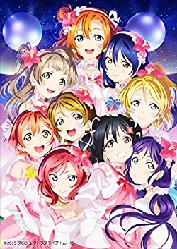 【Amazon.co.jp限定】 ラブライブ! μ's Final LoveLive! 〜μ'sic Forever♪♪♪♪♪♪♪♪♪〜  Blu-ray Memorial BOX (特製収納BOX付)