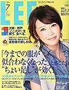 LEE (リー) 2013年 07月号 [雑誌]