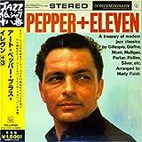 echange, troc Art Pepper - Plus Eleven +3