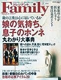 プレジデン トFamily ( ファミリー ) 2010年 02月号 [雑誌]