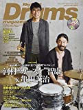 Rhythm & Drums magazine (リズム アンド ドラムマガジン) 2015年 1月号 (CD付) [雑誌]