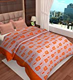 Home Candy Flowers Cotton Double Duvet Cover with Zipper - Orange