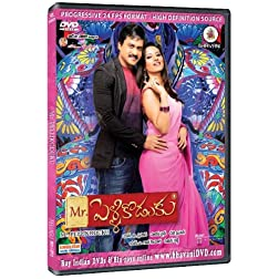 Mr. Pellikoduku DVD (Telugu Film DVD from Bhavani DVD, inc.)