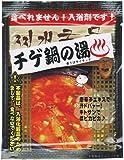 チゲ鍋の湯 25g
