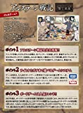 The Heroic Legend of Arslan board game surface plate Kingdoms