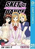 SKET DANCE 21 (ジャンプコミックスDIGITAL)