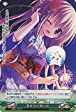 Amazon.co.jpファンタズマゴリア 夏休みの思い出 (U) / version15.0 / シングルカード