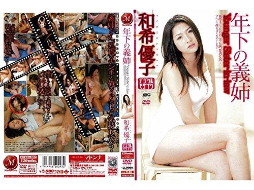porno-dvd-yaponiya