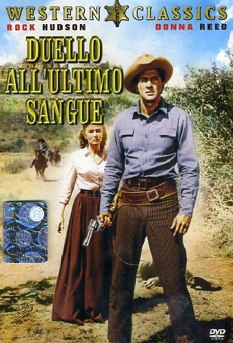 Duello all'ultimo sangue [IT Import]