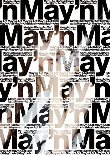 May'n☆Act [DVD]
