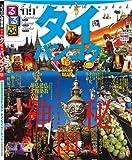 るるぶタイ・バンコク'09 (るるぶ情報版 A 9)