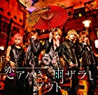 ��Ф��������餷(��������A)(DVD��)(�߸ˤ��ꡣ)