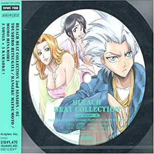 Bleach Beat Collection. 61Eaef41hzL._SL500_AA300_