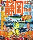 るるぶ静岡 清水 浜名湖 富士山麓 伊豆'13 (国内シリーズ)