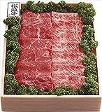 松阪牛 焼肉カルビ 【牛肉 焼き肉 ブランド 和牛 高級】