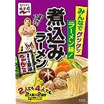 永谷園 煮込みラーメン コクうま鶏塩ちゃんこ風 314g(2人前×2回分)×3個