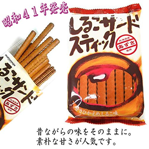 しるこサンドスティック 90g (松永製菓)☆