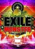 愛すべき未来へ (EXILE LIVE TOUR 2009