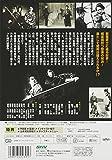 Image de 道場破り [DVD]