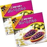 御菓子御殿 元祖沖縄銘菓 紅いもタルト 10個入り X 2箱セット