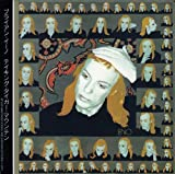 Taking Tiger Mountain By Strategy by Brian Eno