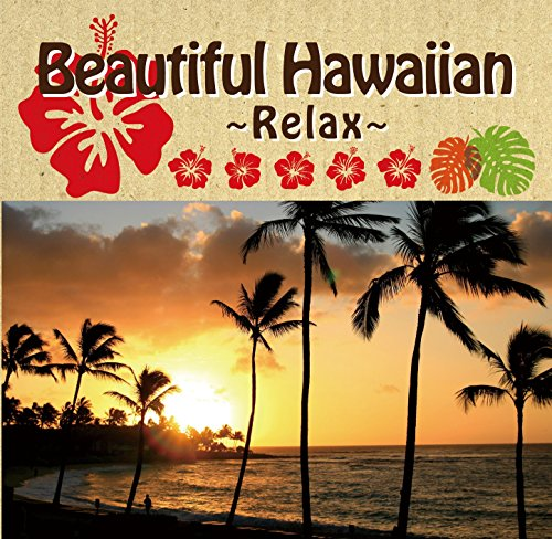 【Amazon.co.jp限定】Beautiful Hawaiian ~Relax~