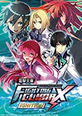 シリーズ新作「電撃文庫 FIGHTING CLIMAX IGNITION」PV公開
